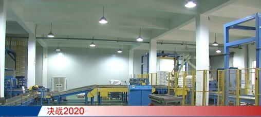 决战2020 1―8月全区规模以上工业总产值813.9亿元 稳步上升