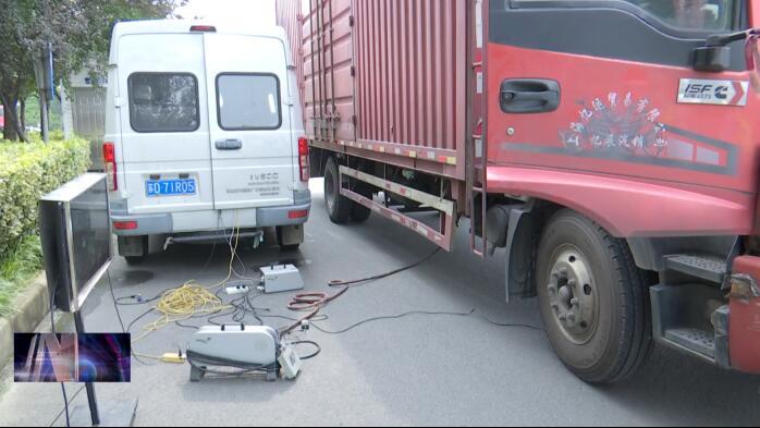 263在行动 严控废气超排放 加强柴油货车污染治理