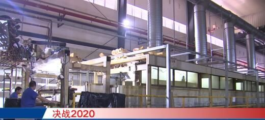 决战2020 世丰新材料公司:研发新产品 开拓更广市场