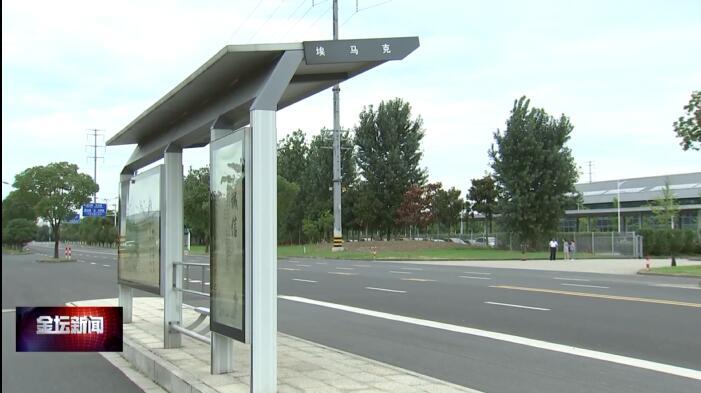常金一体 交通先行 金坛区公交公司:多项贴心服务提升城市软环境