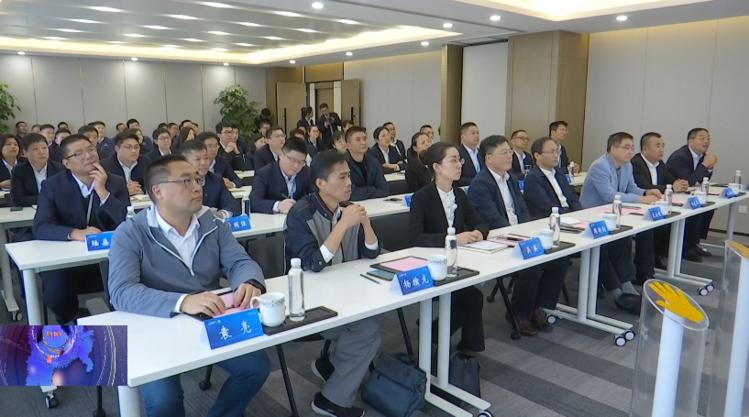 港华燃气优化营商环境服务标准发布