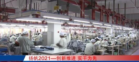 扬帆2021―创新推进 实干为先 新春走基层 薛埠镇:复工复产率达80% 部分企业存在用工缺口